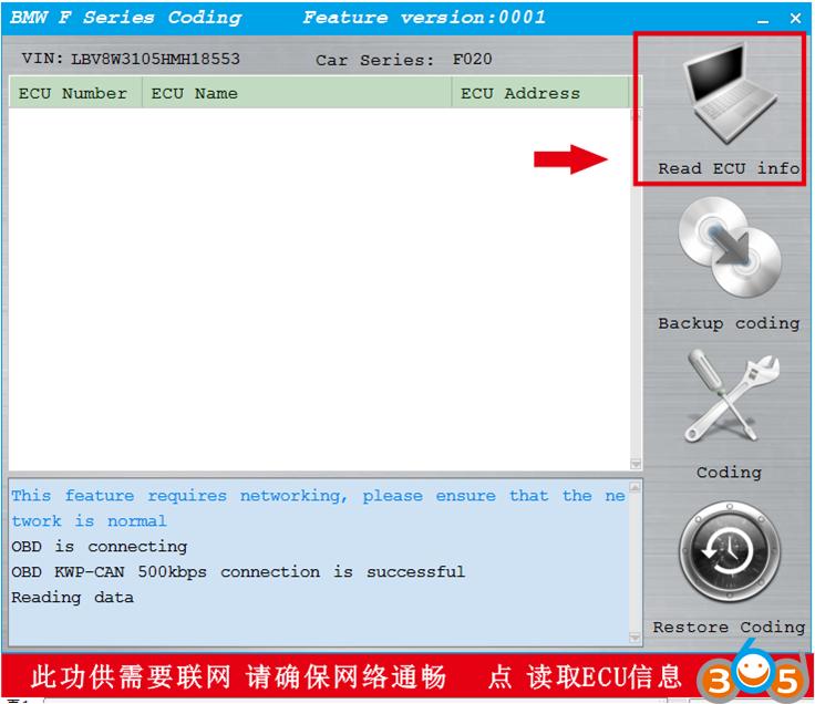cgdi-bmw-f-series-coding-2