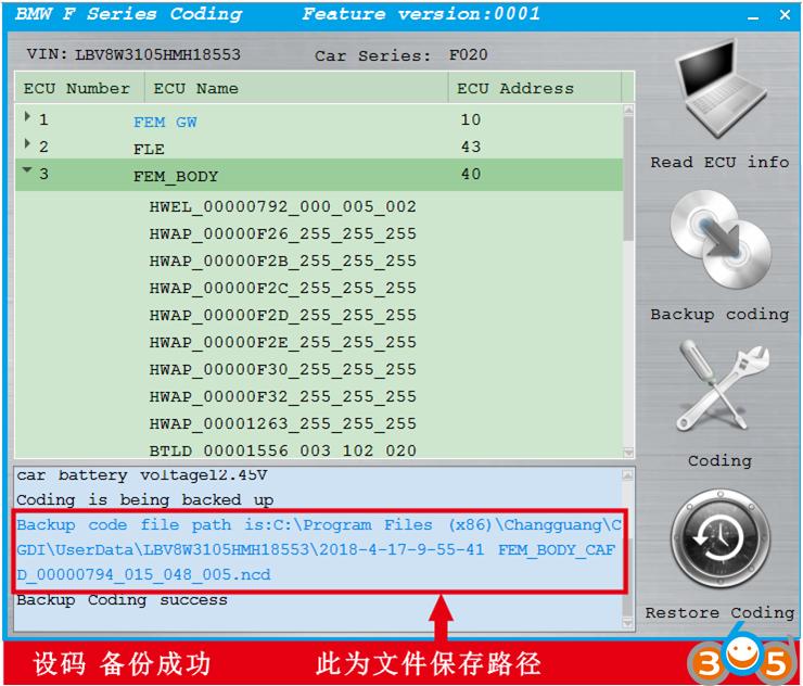 cgdi-bmw-f-series-coding-6