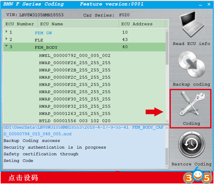 cgdi-bmw-f-series-coding-7