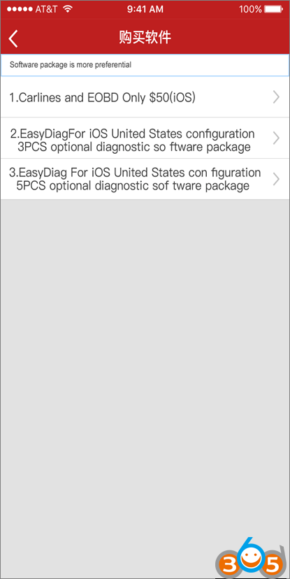 download-easydiag-3.0-4.jpg