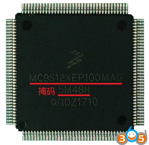 Chip_5M48H