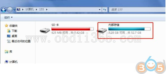 android-acdp-import-data-to-pc-2