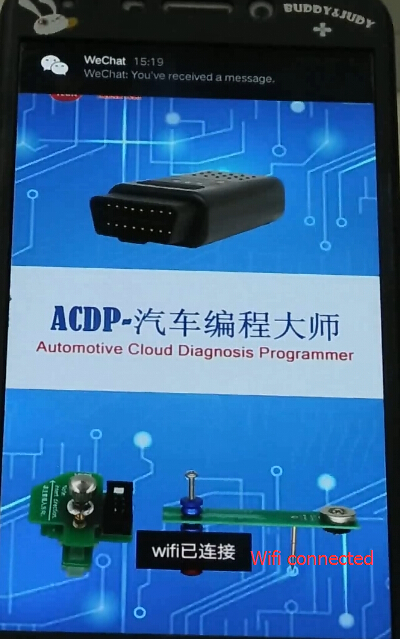 connect-acdp-via-wifi-4