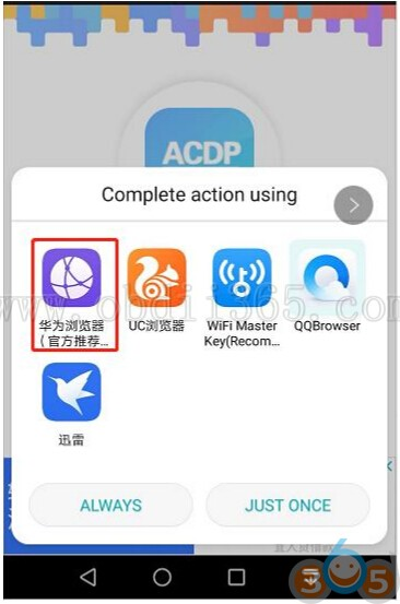 install-yanhua-acdp-android-4