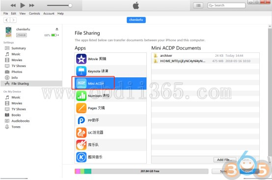 ios-backup-yanhua-acdp-data-to-pc-5