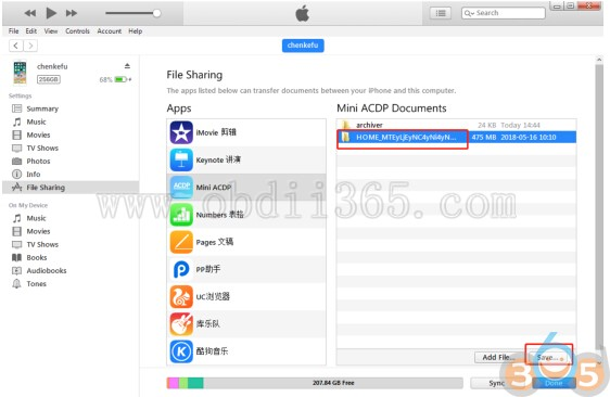 ios-backup-yanhua-acdp-data-to-pc-6