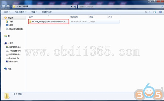 ios-backup-yanhua-acdp-data-to-pc-9