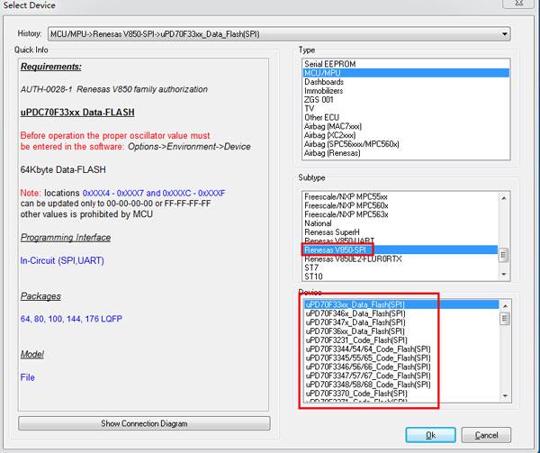 xprog-584-software-10