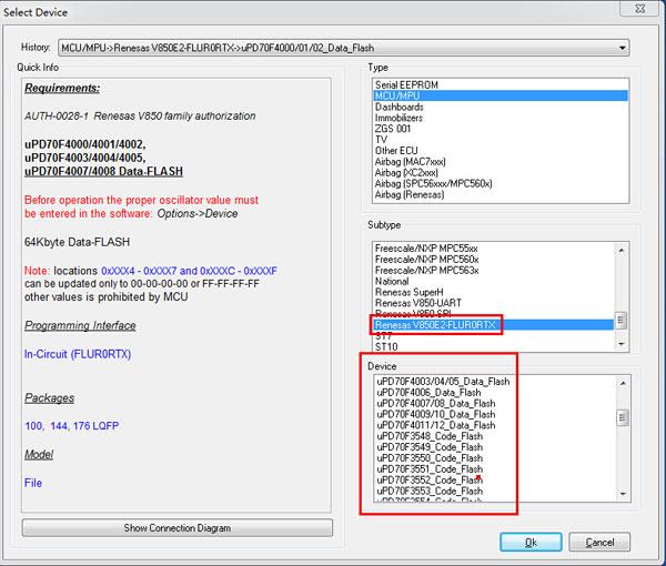 xprog-584-software-11