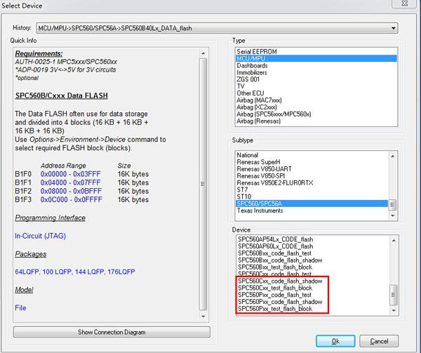 xprog-584-software-3