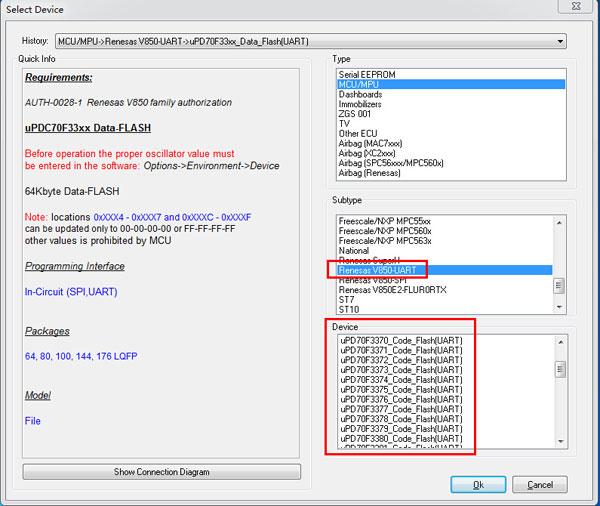 xprog-584-software-5
