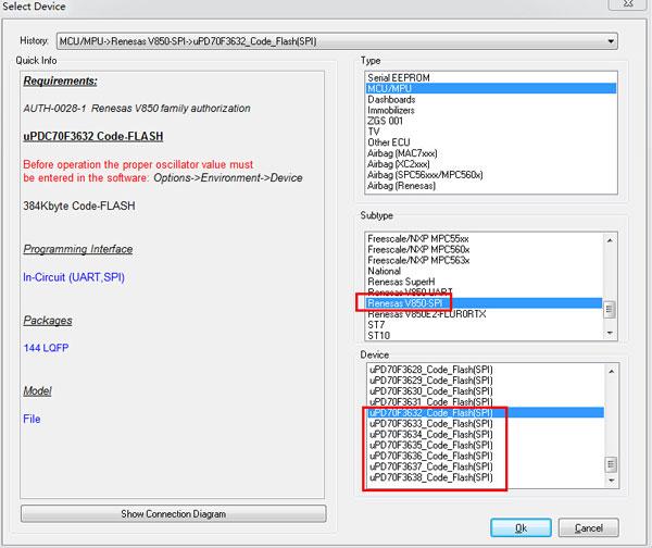 xprog-584-software-8