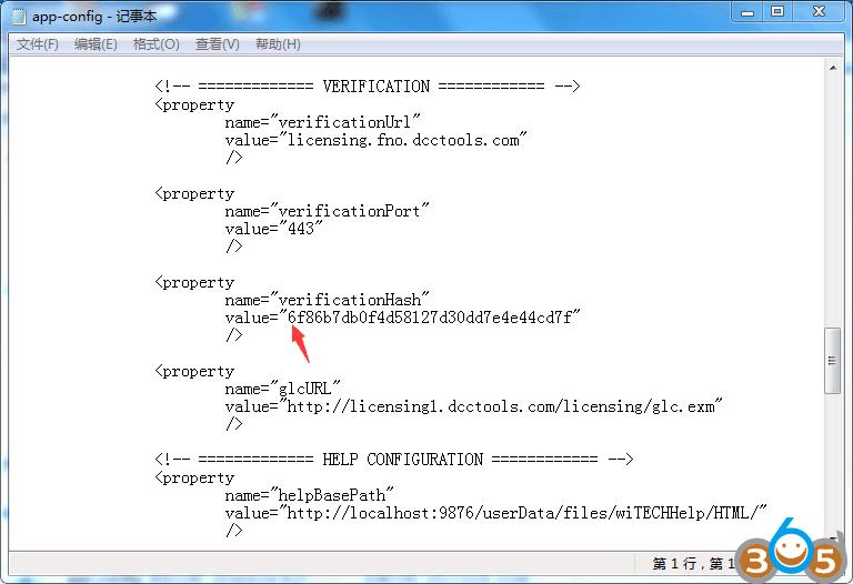 witech-micropod-registration-error-4