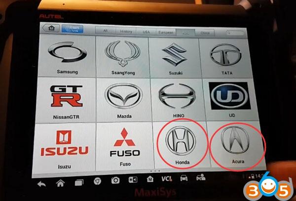 autel-maxisys-restore-car-logo-13