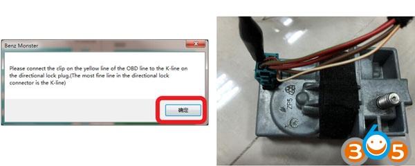 cgdi-mb-repair-elv-2
