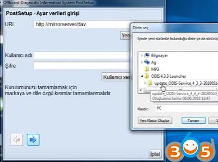 odis-4.3.3-install-image