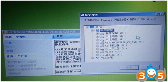 update-xentry-connect-c5-19