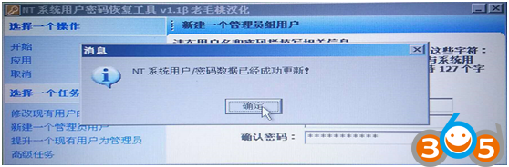 update-xentry-connect-c5-24