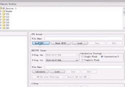 vxdiag-a3-bmw-f18-coding-10