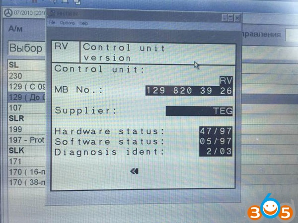 HHT-WIN-reset-switch-2