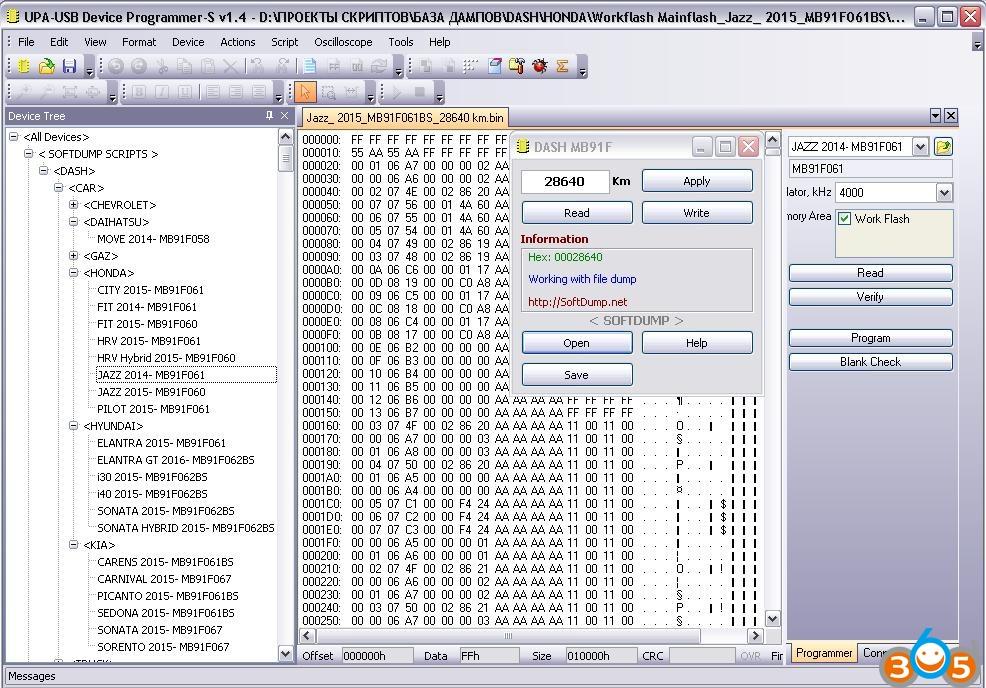 upa-usb-v1.4-Fujitsu-MB91Fxxx-1