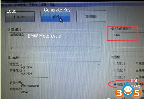 bmw-motorcycle-r1200-add-key-10