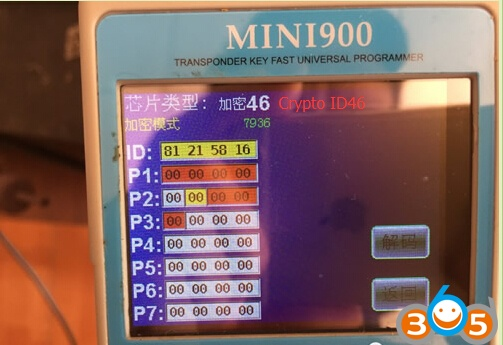 bmw-motorcycle-r1200-add-key-13