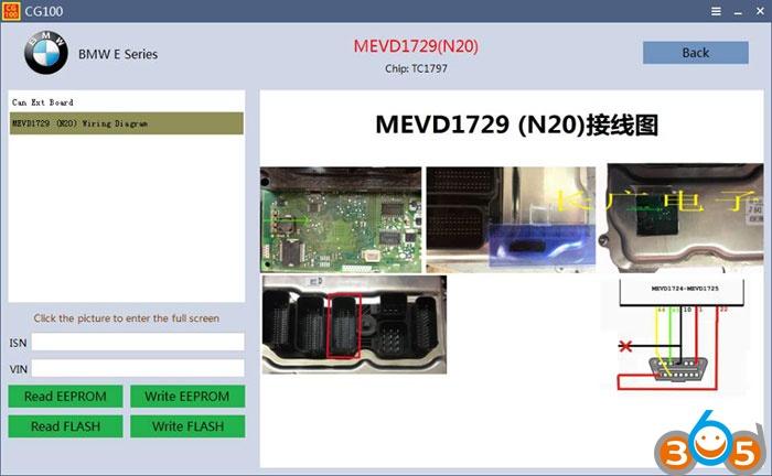 cgdi-bmw-data-modify-2