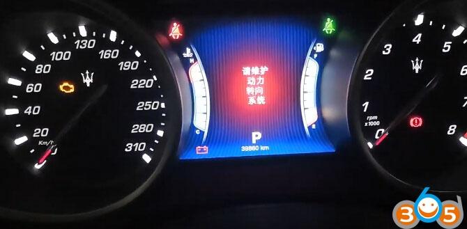 obdstar-x300-dp-plus-Maserati-odometer-17