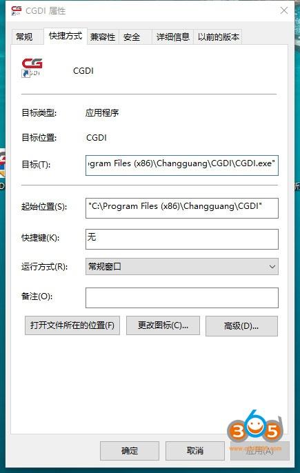 cgdi-bmw-f-series-programming-database-04
