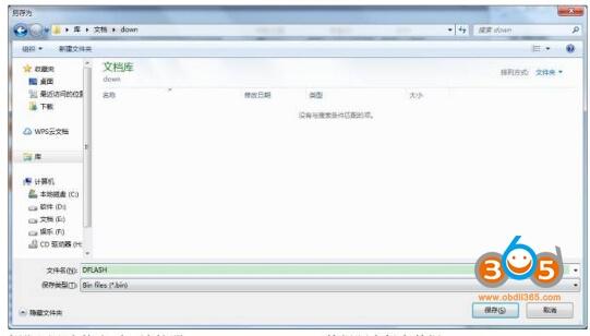 cg-pro-kvm-key-program-12