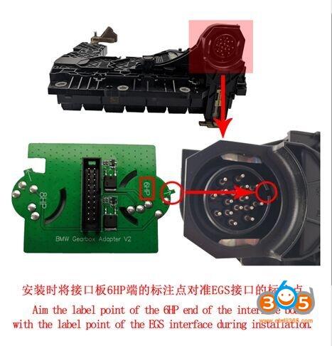 yanhua-mini-acdp-reset-6hp-egs-3