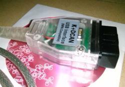 BMW-INPA-K-Dcan-With-Switch