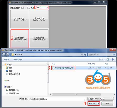 user-yanhua-35xx-programmer-11
