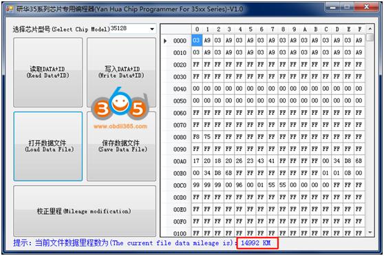 user-yanhua-35xx-programmer-12