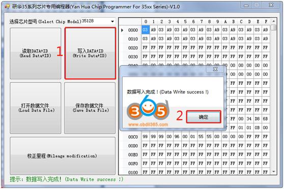 user-yanhua-35xx-programmer-13