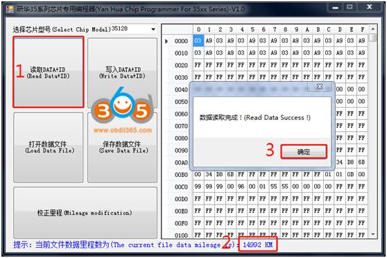 user-yanhua-35xx-programmer-14
