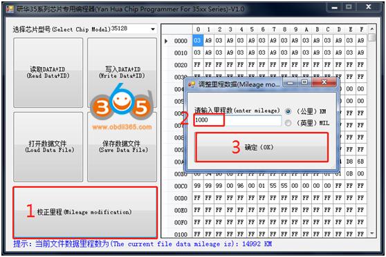 user-yanhua-35xx-programmer-15