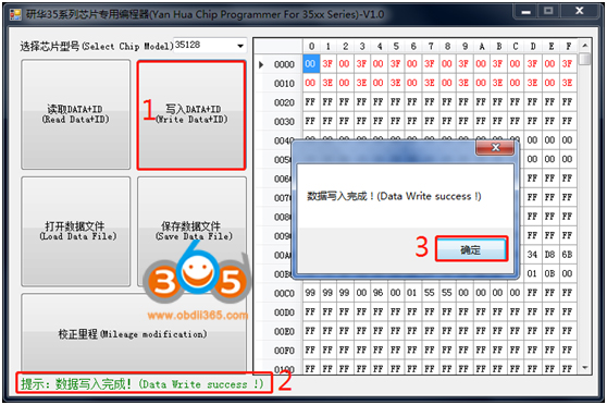 user-yanhua-35xx-programmer-17