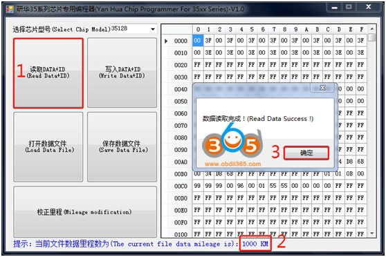 user-yanhua-35xx-programmer-18