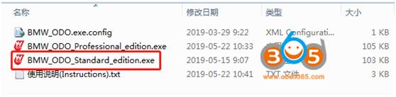 user-yanhua-35xx-programmer-4