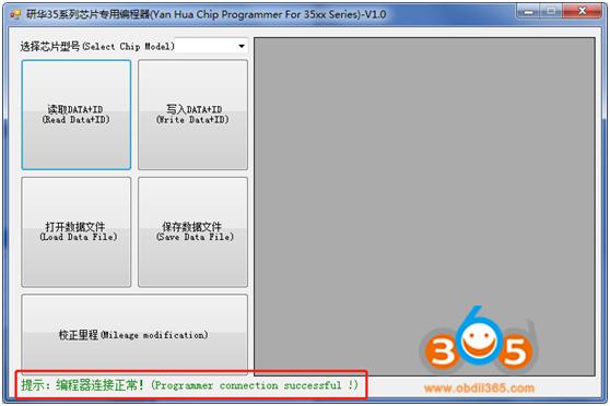 user-yanhua-35xx-programmer-5
