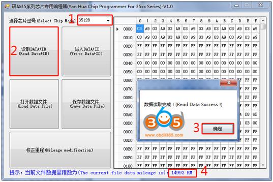 user-yanhua-35xx-programmer-6