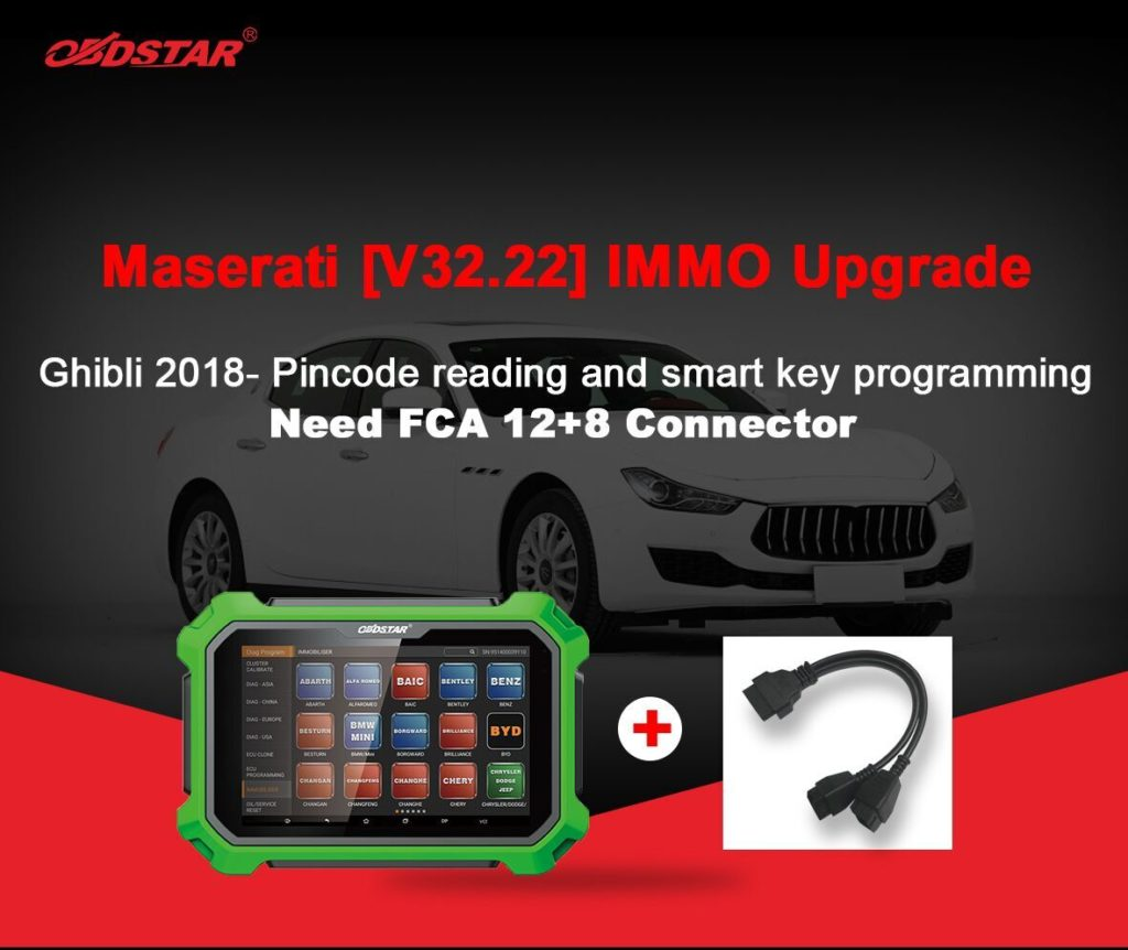 obdstar-maserati-update-1