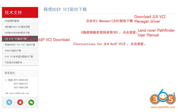 use-jlr-doip-vci-3