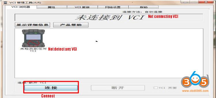 use-jlr-doip-vci-5