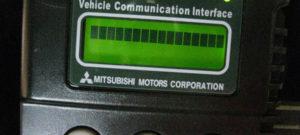 mitsubishi-mut-3-vci-review-18