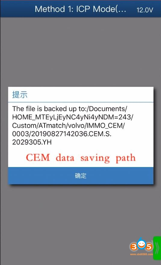 yanhua-acdp-read-volvo-cem-data-16