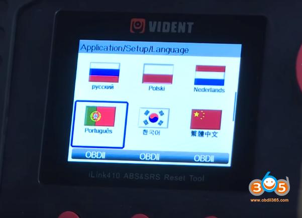 vident-ilink-language-setup-3