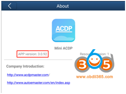 activate-yanhua-acdp-license-3